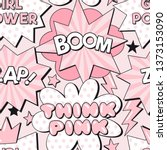 Pop Art Comic Fight Supergirl...