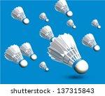 Badminton Ball Realistic