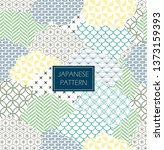japanese pattern vector vector. ... | Shutterstock .eps vector #1373159393