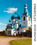 typical russian orthodox church ... | Shutterstock . vector #1373184863