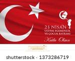 23 nisan cocuk bayrami vector... | Shutterstock .eps vector #1373286719