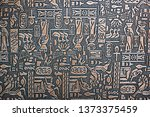 ancient egypt pattern on a wall.   Shutterstock . vector #1373375459