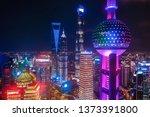 shanghai  china   04 18 2019  ... | Shutterstock . vector #1373391800
