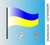 vector work of the ukrainian... | Shutterstock .eps vector #1373450699