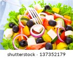 greek salad | Shutterstock . vector #137352179