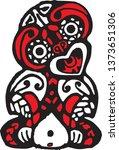 new zealand maori tribal... | Shutterstock .eps vector #1373651306