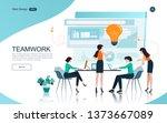 business concept of marketing... | Shutterstock .eps vector #1373667089