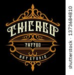 vintage tattoo studio emblem.... | Shutterstock .eps vector #1373684810