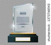 glass trophy plaque award.... | Shutterstock .eps vector #1373768543