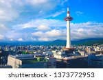 Aerial View with kyoto tower at different timing in Japan