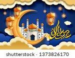 eid mubarak calligraphy design... | Shutterstock . vector #1373826170