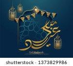 happy holiday written in arabic ... | Shutterstock . vector #1373829986