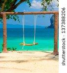 Tropical Scene Seaside Swing