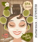 spa banner | Shutterstock .eps vector #137390558
