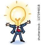 idea man | Shutterstock .eps vector #137394818
