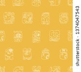 seamless vector pattern with... | Shutterstock .eps vector #1374047543