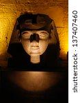 egyptian sculpture ramses'... | Shutterstock . vector #137407460