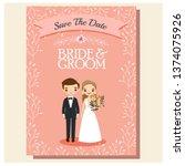 cute wedding couple cartoon... | Shutterstock .eps vector #1374075926