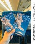 shizuoka  japan october 22 ... | Shutterstock . vector #1374136913