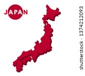 vector icon map of japan. japan ... | Shutterstock .eps vector #1374212093