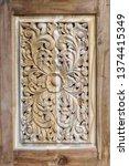 mahogany wooden carved door... | Shutterstock . vector #1374415349