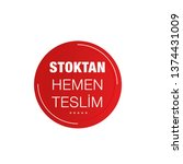 sales sticker   immediate... | Shutterstock .eps vector #1374431009