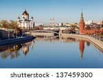 View On Kremlin And Cathedral...