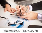 business people discussing... | Shutterstock . vector #137462978