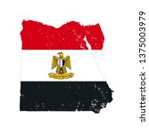 egypt country silhouette with... | Shutterstock . vector #1375003979