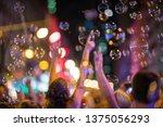 party in frankfurt am main ... | Shutterstock . vector #1375056293