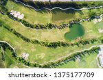 aerial view photography of... | Shutterstock . vector #1375177709