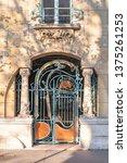 Small photo of Paris, France, November 17th, 2018, the Castel Beranger, beautiful door from Hector Guimard