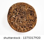 detailed photo of a cigar front.... | Shutterstock . vector #1375317920