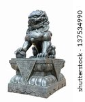Chinese Imperial Lion Statue ...