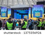 kiev  ukraine april 19  2019 ... | Shutterstock . vector #1375356926