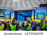kiev  ukraine april 19  2019 ... | Shutterstock . vector #1375356929