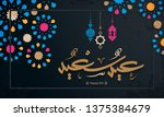 eyd saeid in arabic calligraphy ... | Shutterstock .eps vector #1375384679