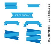 big set of ribbons colored in... | Shutterstock .eps vector #1375501913