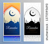 ramadan kareem beautiful... | Shutterstock .eps vector #1375595693