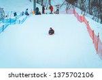 gala yuzawa snow resort  yuzawa ... | Shutterstock . vector #1375702106
