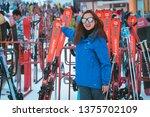 gala yuzawa snow resort  yuzawa ... | Shutterstock . vector #1375702109
