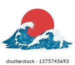 japanese wave. japanese big...   Shutterstock .eps vector #1375745693