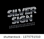 vector elegant text silver sign.... | Shutterstock .eps vector #1375751510