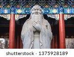 Sculpture Of Confucius In...