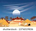 vector illustration of oasis in ...   Shutterstock .eps vector #1376019836