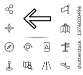 arrow to left icon. navigation...