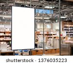 blank poster frame template in... | Shutterstock . vector #1376035223