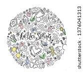 hello spring flowers... | Shutterstock . vector #1376041313