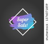 super sale promo lettering.... | Shutterstock .eps vector #1376071859