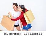 girl shopping online ... | Shutterstock . vector #1376208683